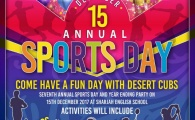 Desert Cubs Annual Sports Day 2017 - Itinerary