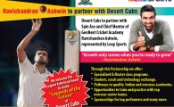 Ravichandran Ashwin to partner with Desert Cubs