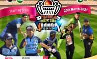 4 Nations Cricket Cup 2021