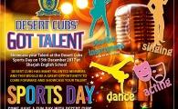 Desert Cubs Sports Day 2017 - Events & Leaflet