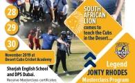 Masterclass Program by Legend Jhonty Rhodes